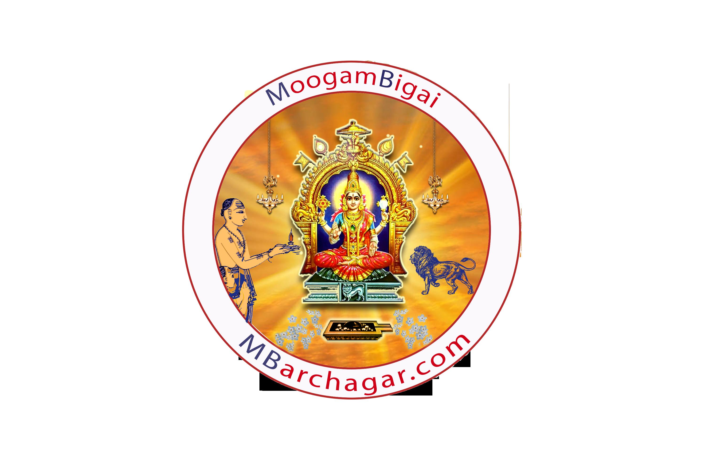 பா.மணிகண்டன் சிவம் Logo